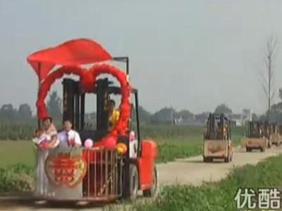 实拍河北最牛的叉车婚礼车队 叉车接新娘