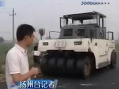 扬州老人横穿施工马路被碾进压路机